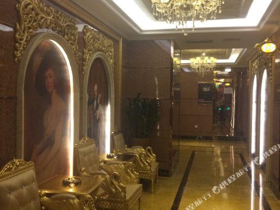 深圳楚天大酒店(Grand Chu Hotel)健身娛樂設施