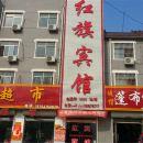 紅旗賓館(鄧州公路客運站店)