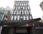 釜山2NE1酒店