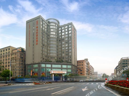Vienna International Hotel (Dongguan Humen Wanda Plaza)