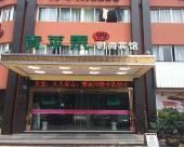 金華青蘋果99時尚賓館