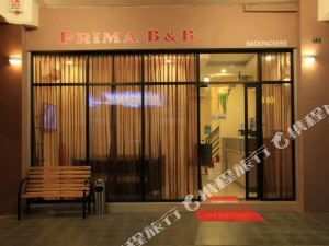 山打根普瑞瑪青年旅館(Prima B & B Sandakan)