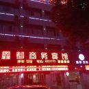 太湖鑫都商務賓館