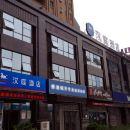 漢庭酒店(即墨寶龍廣場店)