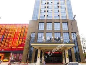 桐廬光典大酒店