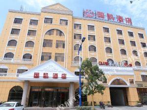孝昌國凱酒店