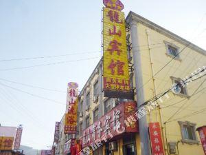梁山龍山賓館