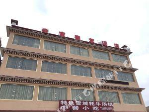 理塘8寶青年酒店