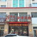 尚客優快捷酒店(龍口通海路店)