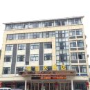 慶元中意大酒店