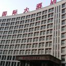孝昌海川國際大酒店