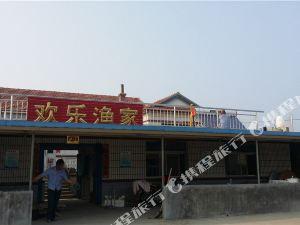 長海格仙島歡樂漁家