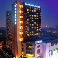 杭州萬華國際酒店酒店預訂