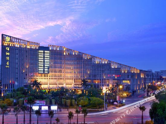 Xiamen Software Park Fliport Hotel