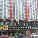 蛟河豪庭商務賓館