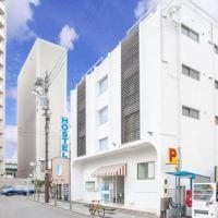 名古屋遊客青年旅舍酒店預訂