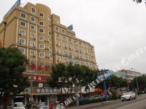 景泰坤逸精品酒店