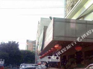梅縣柏麗酒店