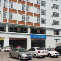 漢庭酒店(天津真理道店)酒店預訂