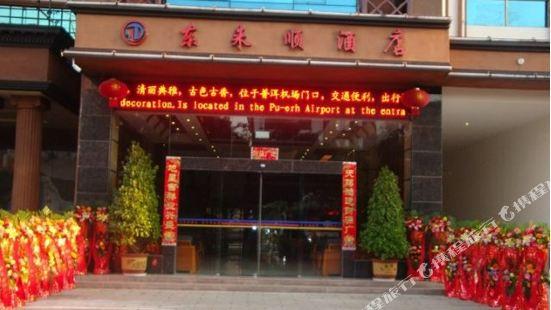 Pu'er Donglaishun Hotel