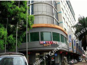 莫泰168(深圳龍崗龍城廣場地鐵站店)