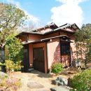 伊豆長岡溫泉石之屋(Izunagaoka-Onsen Villa Garden Ishinoya)