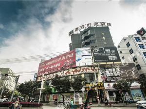 霞浦富驛時尚酒店