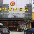 河池港龍商務酒店