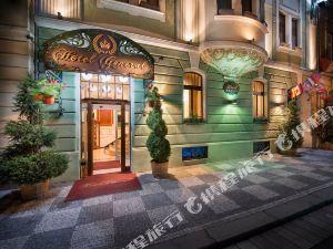 布拉格將軍酒店(Hotel General Prague)