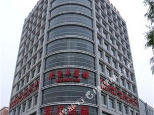 豐寧宏江商務酒店