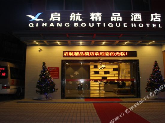 Qihang Boutique Hotel