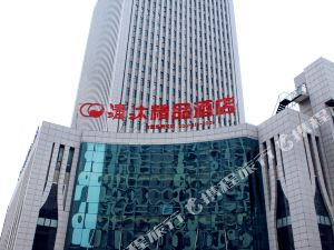 清沐連鎖酒店(巢湖東方國際店)