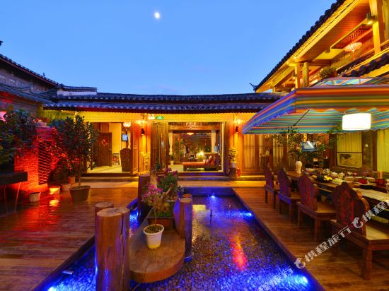Yunqi Huiyi Boutique Inn