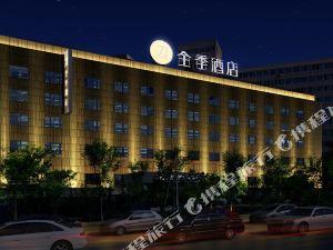 全季酒店(北京東直門店)