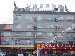 科逸連鎖酒店(靖江時代廣場店)