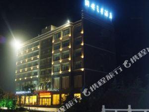 微山潤安之星酒店