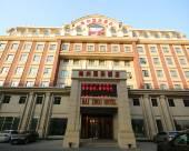 天津海洲國際酒店