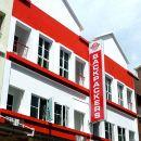 山打根婆羅洲背包客酒店(Borneo Sandakan Backpackers)