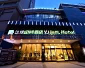 遠錦國際酒店(成都火車東站成渝立交地鐵站店)