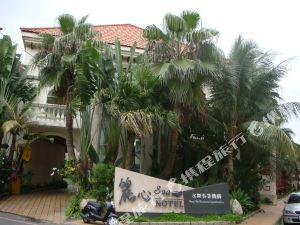 台中麗心汽車精品旅館(Li Hsin Motel)