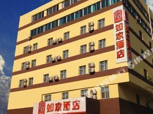 如家快捷酒店(錦州中央大街南京路店)