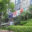 99旅館連鎖(上海外灘一店)