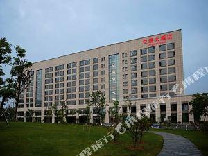 合肥空港大酒店