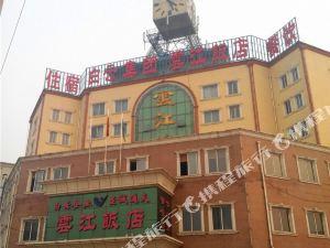 永年云江飯店