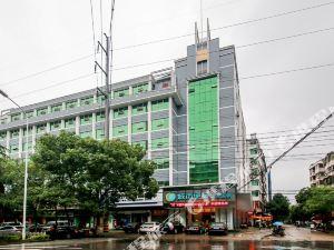 城市便捷酒店(鄂州文星大道店)
