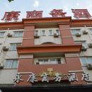 新密永康商務酒店