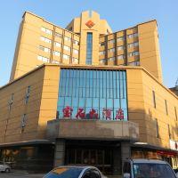 東莞寶石大酒店酒店預訂