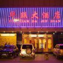 天水華聯大酒店