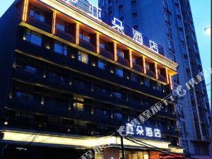 連云港海濱亞朵酒店
