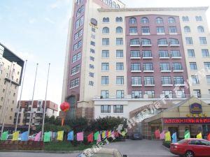 天津巨川國際商務酒店